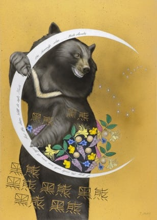 Joanna May Moon Bear Crescent Moon
