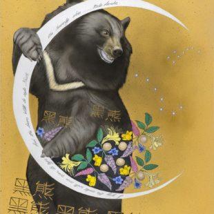 Joanna May Moon Bear Crescent Moon