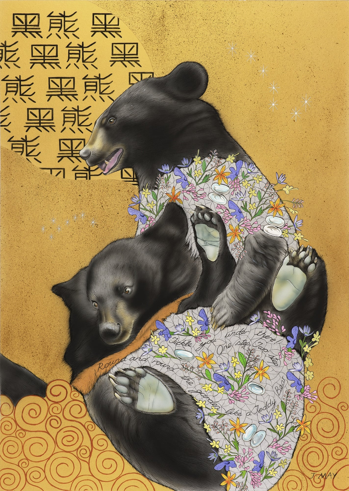 Joanna May Moon Bear Round and Round the Garden