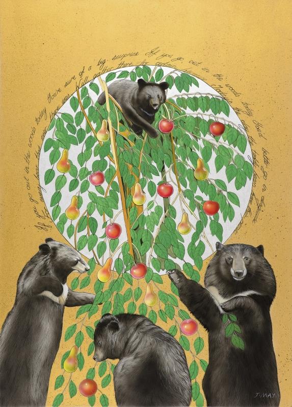 Moon Bear - Teddy Bears Picnic